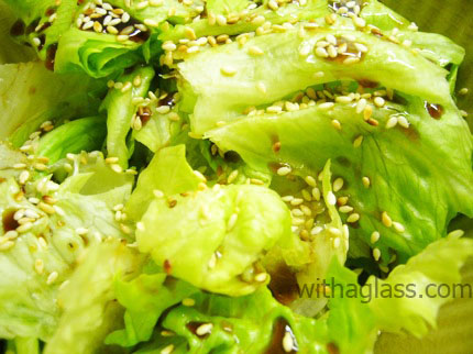 Sesame Salad Dressing Recipes Salad Dressing Recipe May