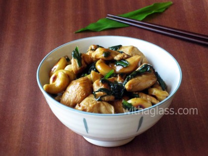 Chicken with Wild Garlic and Cashew Nuts