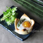 Bread Tartlet with Egg and Asparagus