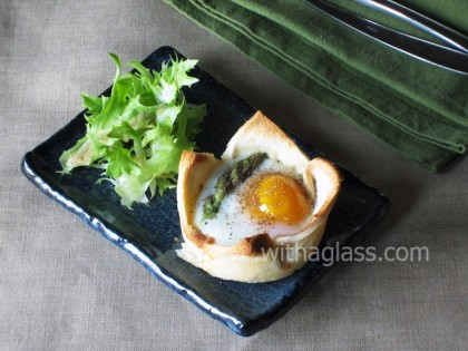Bread Tartlet with Asparagus and Egg