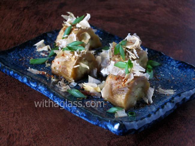 Yaki Nasu 焼きなす(Japanese Grilled Aubergine)