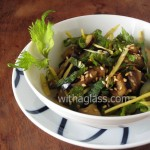 Japanese raw aubergine salad